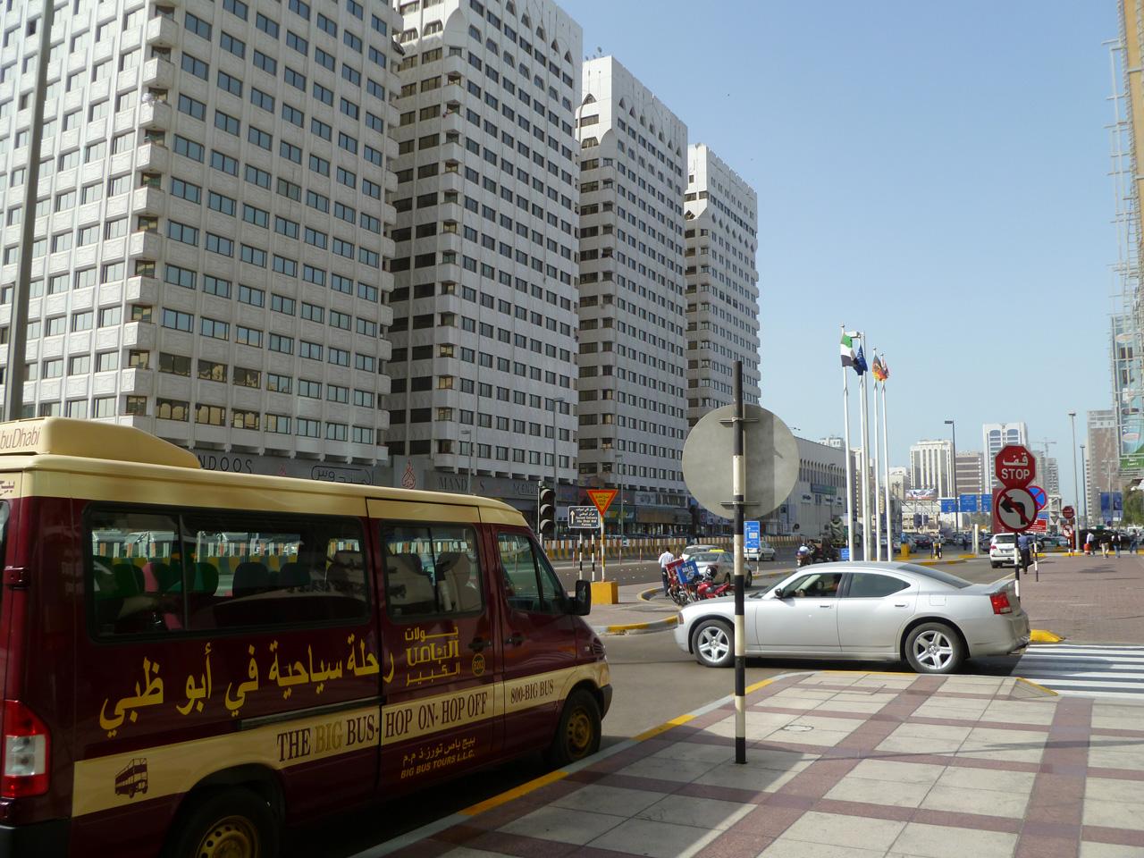 Www Mydevice It Uae Abu Dhabi 2010